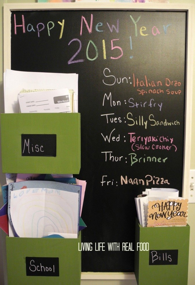 Menu Board- January 11 2015
